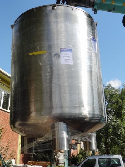Load-Cell Karıştırıcılı Proses Reçete Oluşturma Tankı (Yük Hücreli)